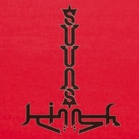 Suuns and Jerusalem In My Heart - Suuns and Jerusalem In My Heart (Vinyl LP)