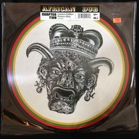 Joe Gibbs & The Professionals - African Dub Chapter 2 (Vinyl LP)
